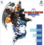 big-the-king-of-fighters-2000-arrange-sound-trax-ost