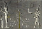 El dios egipcio Min, con su caractérístico atributo; en el centro, el maypole como axis mundi, origen de nuestra popular y ancestral Cucaña Crédito Jordan Maxwell